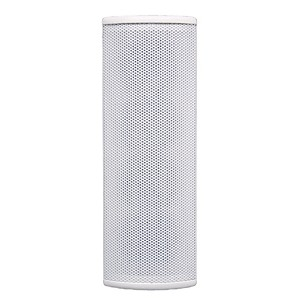 Galaxy-Audio-Portable-Line-Array-White