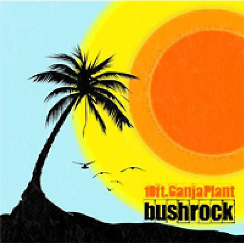 Alliance 10 Ft. Ganja Plant - Bush Rock thumbnail