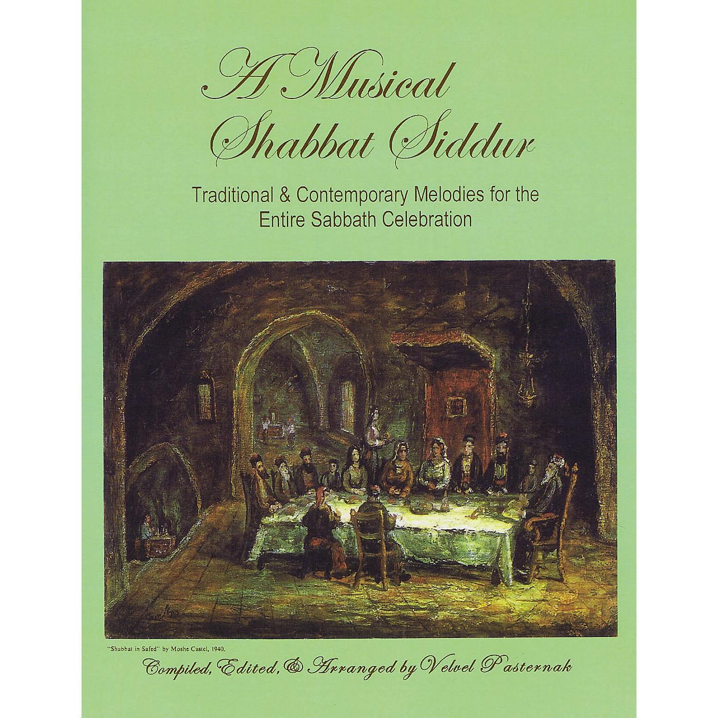 Tara Publications A Musical Shabbat Siddur Tara Books Series thumbnail