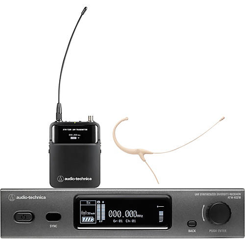 Audio-Technica ATW-3211/892-TH 3000 Series Frequency-agile True Diversity UHF Wireless Systems thumbnail