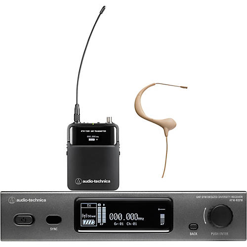 Audio-Technica ATW-3211/893 3000 Series Frequency-agile True Diversity UHF Wireless Systems thumbnail