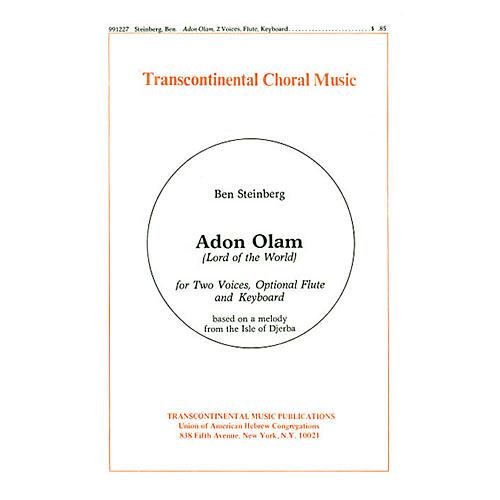 Transcontinental Music Adon Olam (Lord Of The World) 2-Part arranged by Ben Steinberg thumbnail