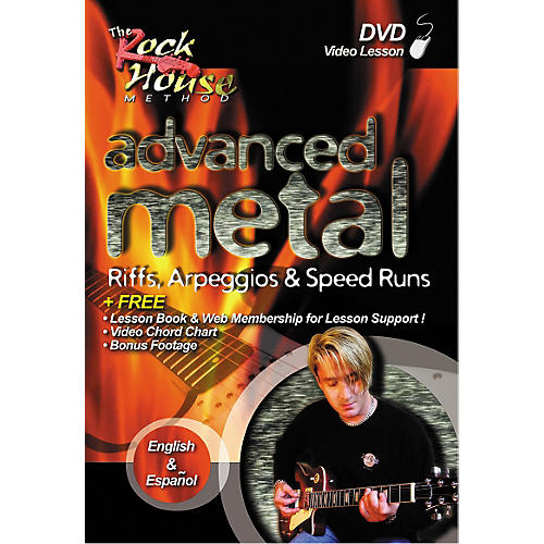 Hal Leonard Advanced Metal - Riffs, Arpeggios and Speed Runs DVD thumbnail