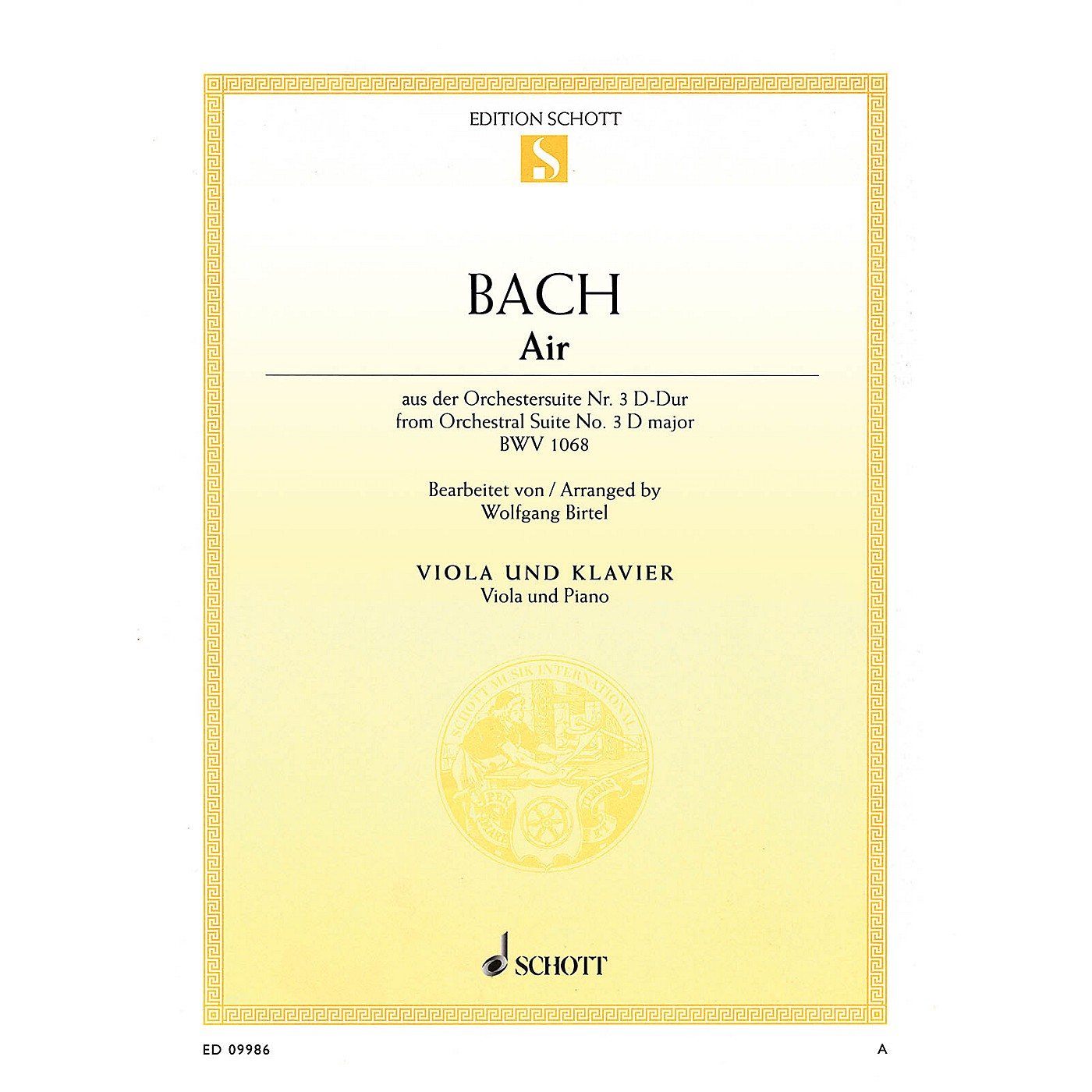 Schott Air in D Major from Orchestral Suite No. 3, BWV 1068 String Series Softcover thumbnail