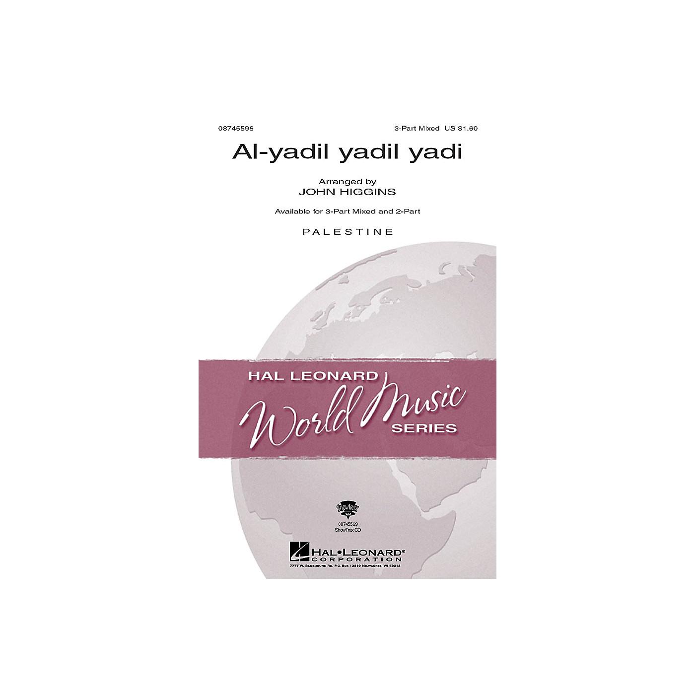 Hal Leonard Al-yadil yadil yadi 3-Part Mixed arranged by John Higgins thumbnail
