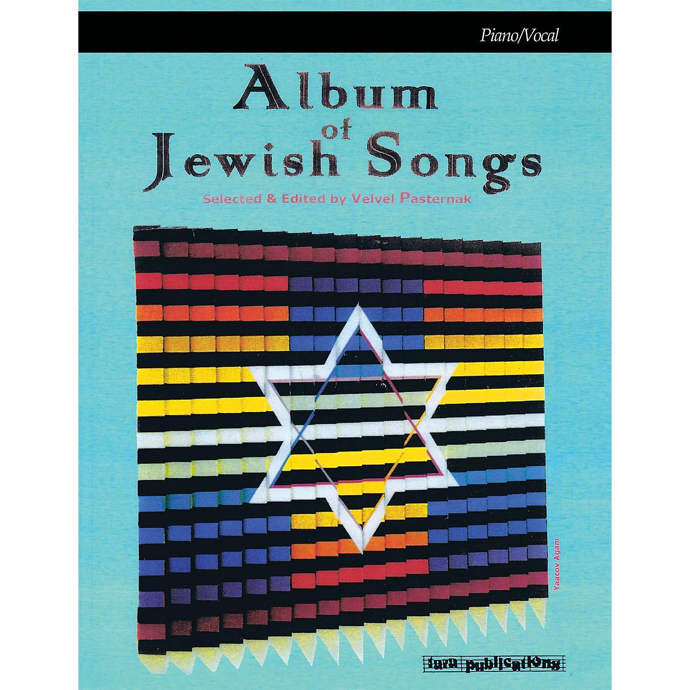 Tara Publications Album of Jewish Songs Tara Books Series Softcover thumbnail