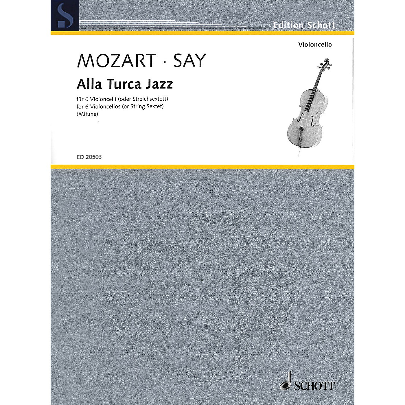 Schott Alla Turca Jazz String Series Softcover thumbnail