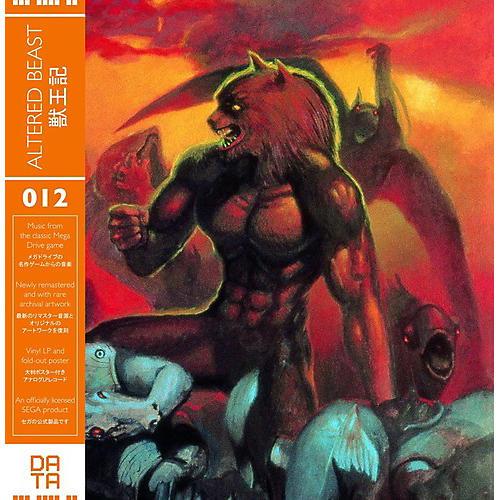 Alliance Altered Beast - Tohru Master Nakabayashi (original Soundtrack) thumbnail