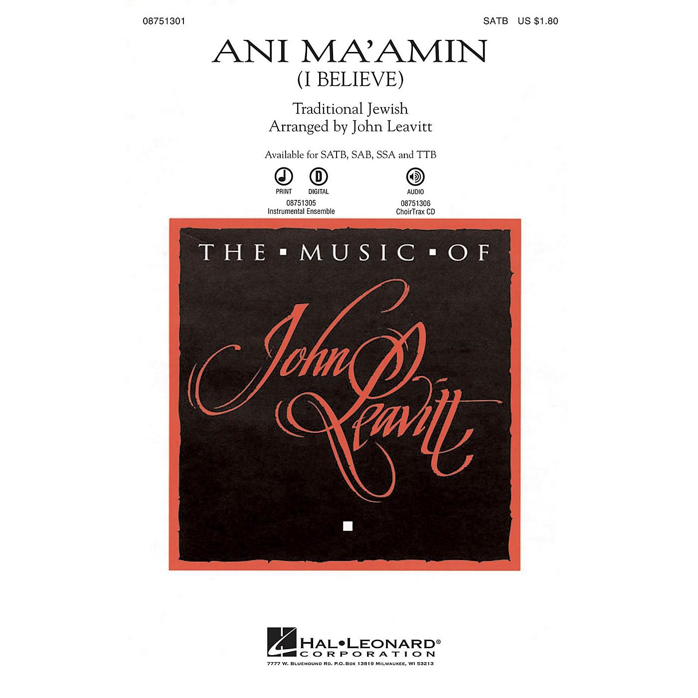Hal Leonard Ani Ma'amin (I Believe) CHOIRTRAX CD Arranged by John Leavitt thumbnail