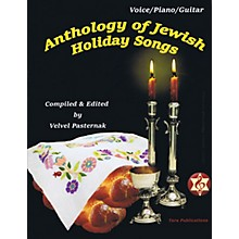 Tara Publications Anthology of Jewish Holiday Songs Tara Books Series Softcover