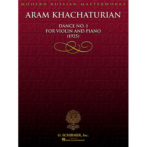 G. Schirmer Aram Khachaturian - Dance No. 1 for Violin and Piano (1925) String Series Softcover by Aram Khachaturian thumbnail