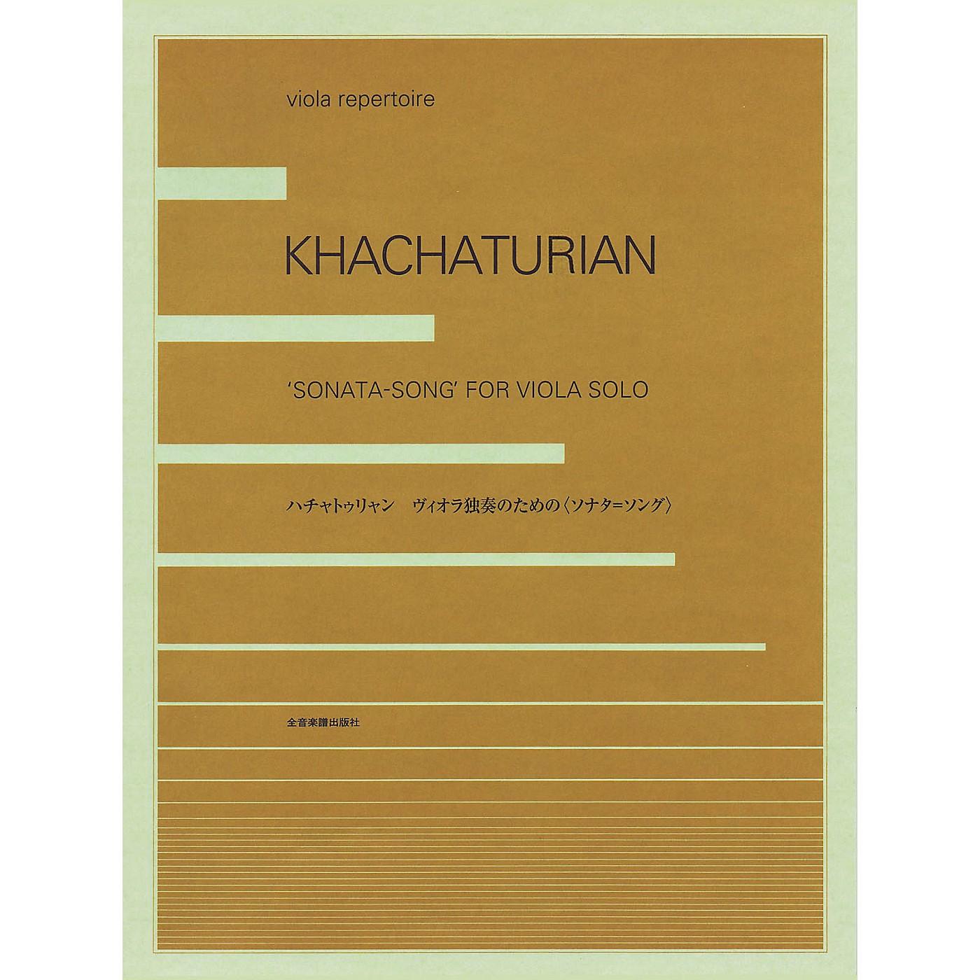 Zen-On Aram Khachaturian - Sonata-Song (Viola) String Solo Series Softcover thumbnail