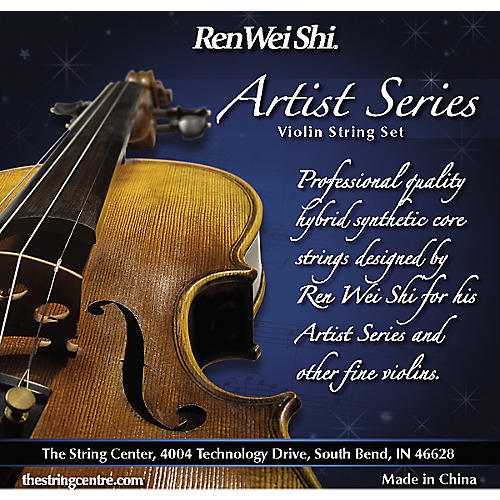 Ren Wei Shi Artist 4/4 Size Violin String Set-thumbnail