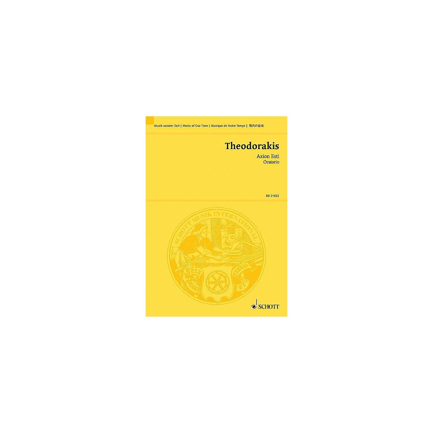 Hal Leonard Axion Esti Study Score Series Softcover Composed by Mikis Theodorakis thumbnail