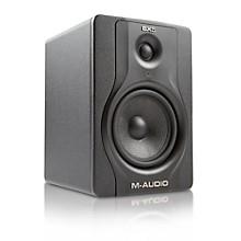 M-Audio BX5 Carbon Black Studio Monitor (Each)