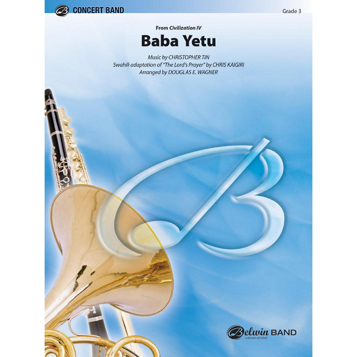 Alfred Baba Yetu Concert Band Grade 3 thumbnail