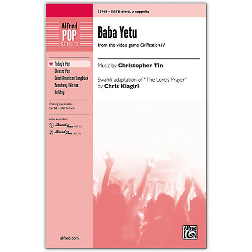 Alfred Baba Yetu SATB divisi, a cappella (with Opt. Drums) thumbnail