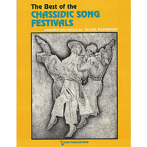 Tara Publications Best Of Hassidic Song Festival Book thumbnail