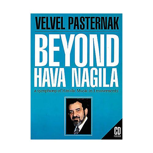 Tara Publications Beyond Hava Nagila Songbook thumbnail