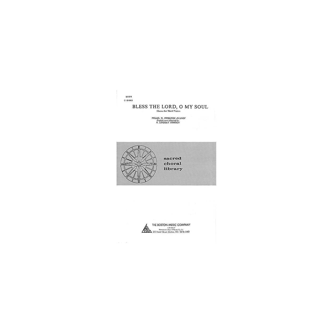 Music Sales Bless the Lord, O My Soul SATB Composed by Mikail M. Ippolitof-Ivanof thumbnail