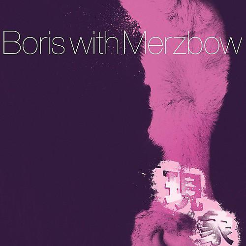 Alliance Boris & Merzbow - Gensho - Part 2 thumbnail