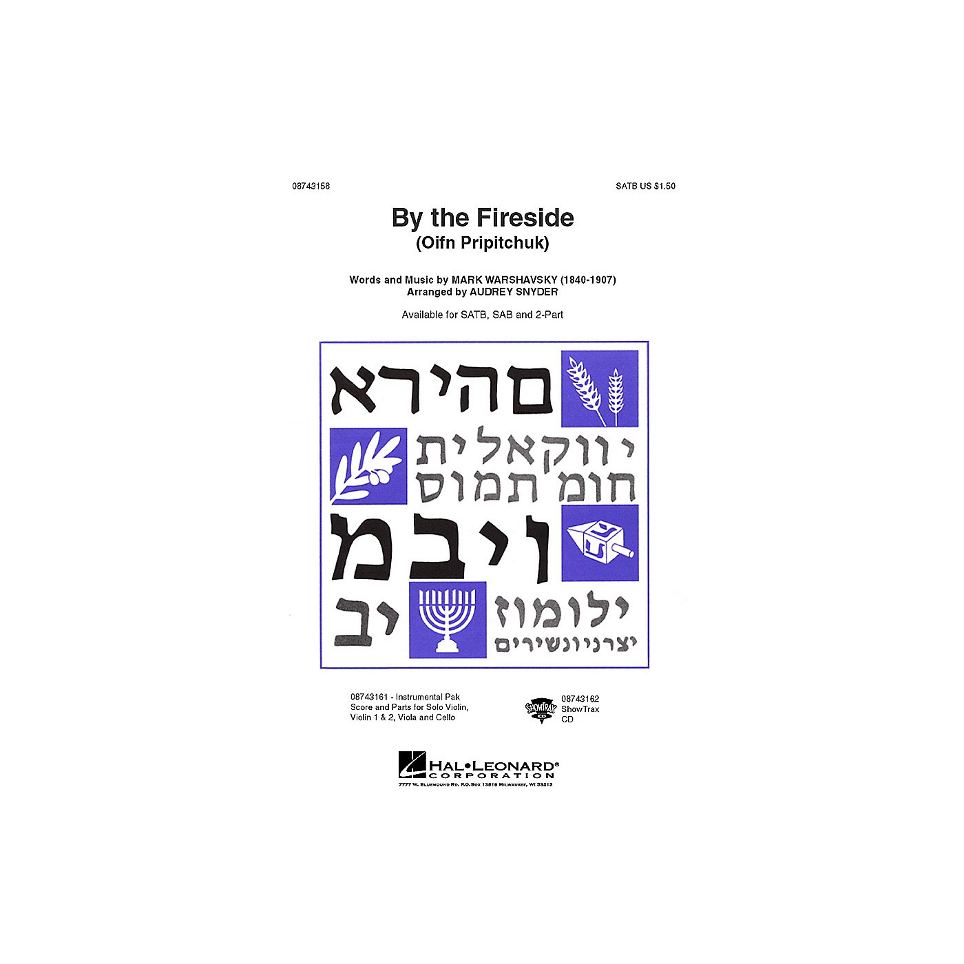 Hal Leonard By the Fireside (Oif'n Pripitchuk) ShowTrax CD Arranged by Audrey Snyder thumbnail