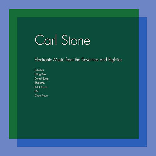 Alliance Carl Stone - Electronic Music From The Seventies & Eighties thumbnail