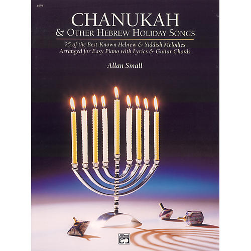 Alfred Chanukah and Other Hebrew Holiday Songs thumbnail