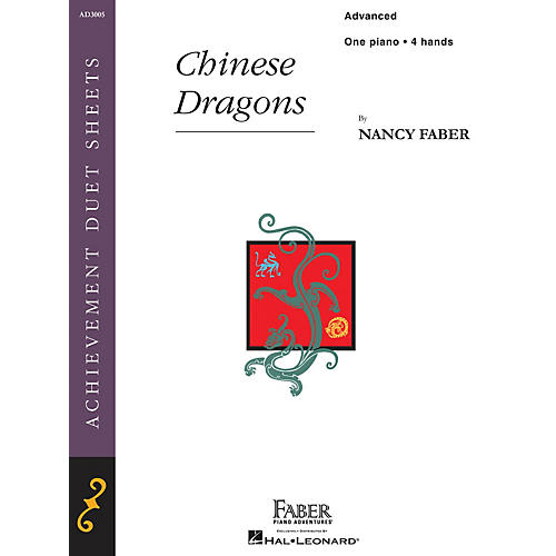 chinese dragons advanced piano duet