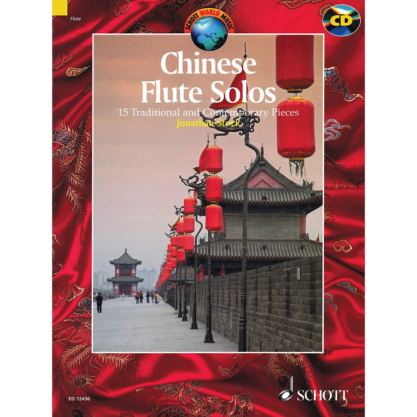 Schott Chinese Flute Solos Schott Series Softcover with CD thumbnail