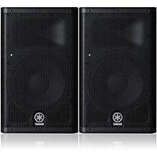 Yamaha DXR8 Speaker Pair