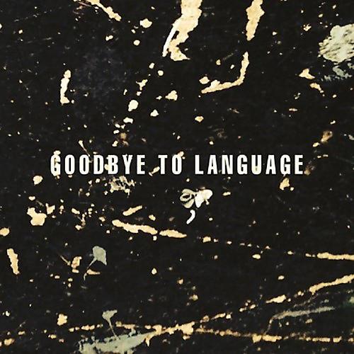 Alliance Daniel Lanois - Goodbye To Language thumbnail