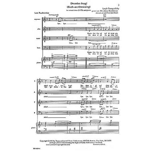Transcontinental Music Dremlen Feygl (Birds Are Drowsing) SATB arranged by Joshua Jacobson thumbnail