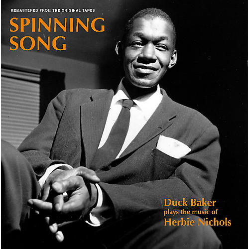 Alliance Duck Baker - Spinning Song thumbnail