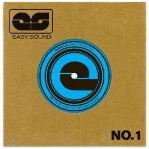 Alliance Easy Sound #1 thumbnail