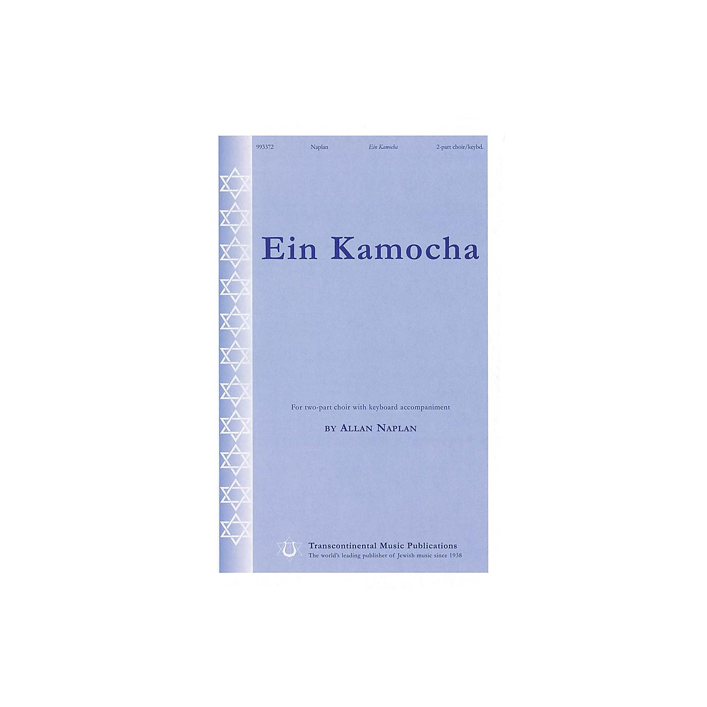 Transcontinental Music Ein Kamocha 2-Part composed by Allan Naplan thumbnail