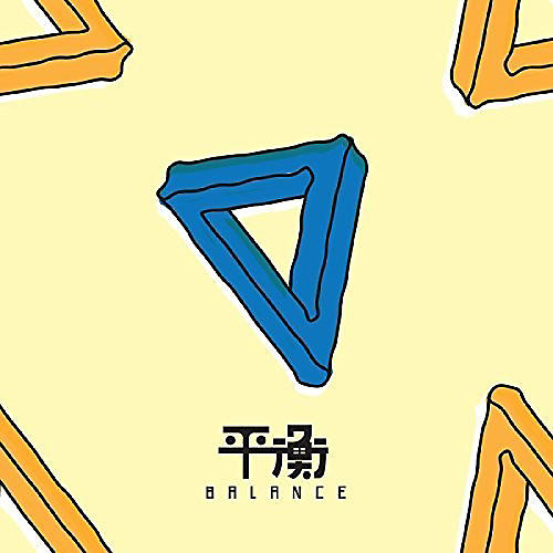 Alliance Elephant Gym - Balance thumbnail