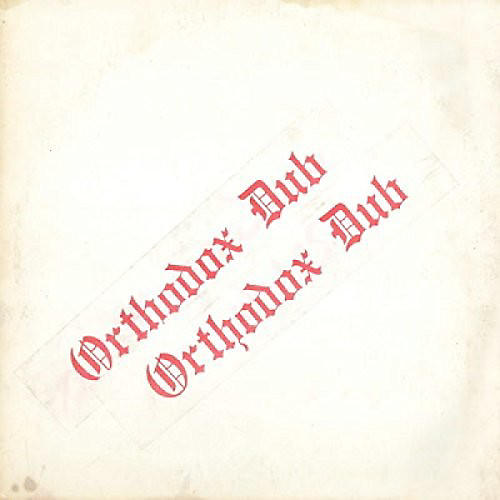 Alliance Errol Brown - Orthodox Dub thumbnail