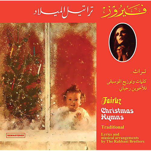Alliance Fairuz - Christmas Hymns thumbnail