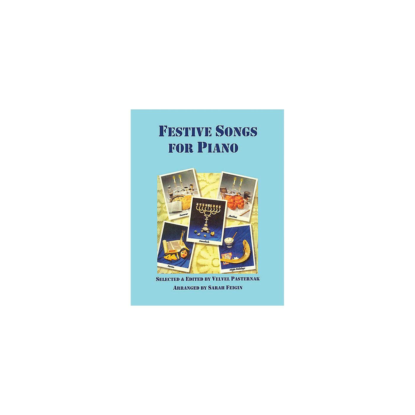 Tara Publications Festive Jewish Songs for Piano Tara Books Series thumbnail