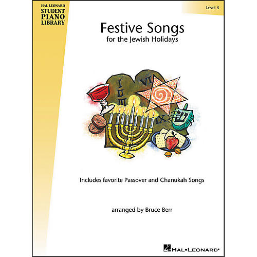 Hal Leonard Festive Songs For The Jewish Holidays Level 3 Hal Leonard Student Piano Library by Bruce Berr thumbnail