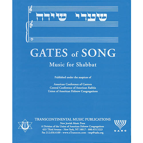 Transcontinental Music Gates of Song (Shaarei Shirah) (Music for Shabbat) Transcontinental Music Folios Series Hardcover thumbnail