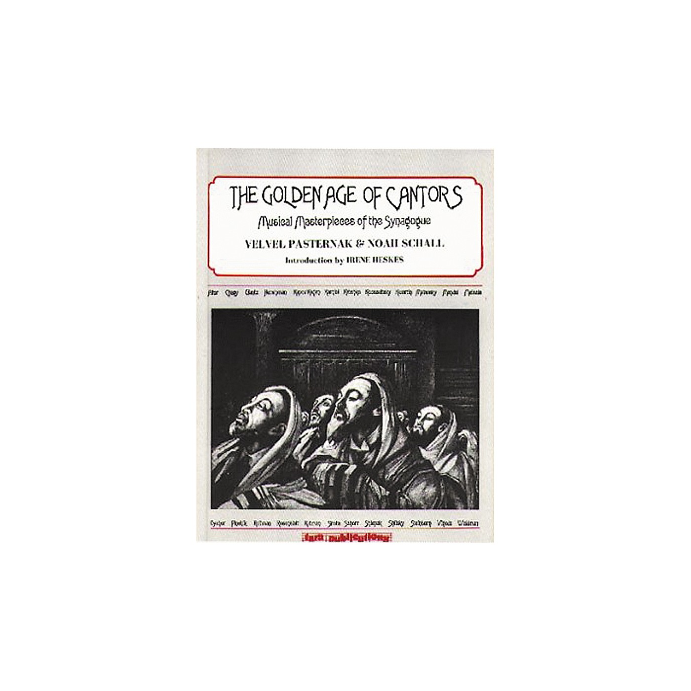 Tara Publications Golden Age Of Cantors Book with CD thumbnail