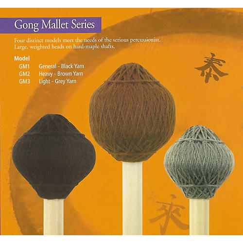 Mike Balter Gong Mallet thumbnail