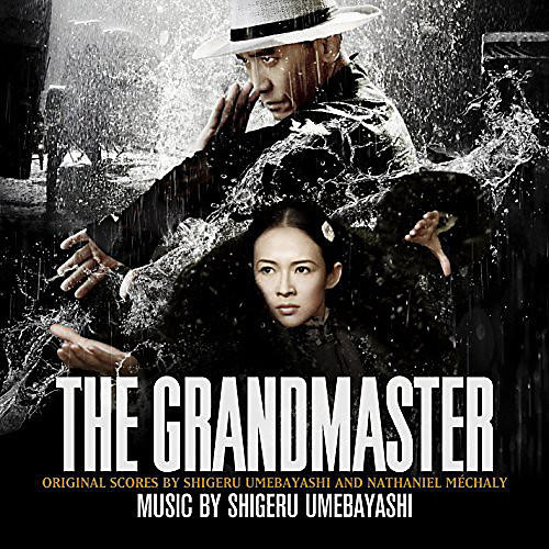 Alliance Grandmaster - Grandmaster (Original Soundtrack) thumbnail