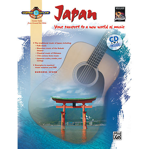 Alfred Guitar Atlas: Japan (Book/CD) thumbnail