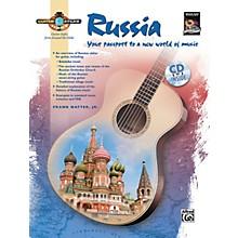 Alfred Guitar Atlas: Russia (Book/CD)