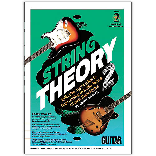 Guitar World Guitar World: String Theory 2 DVD Intermediate thumbnail