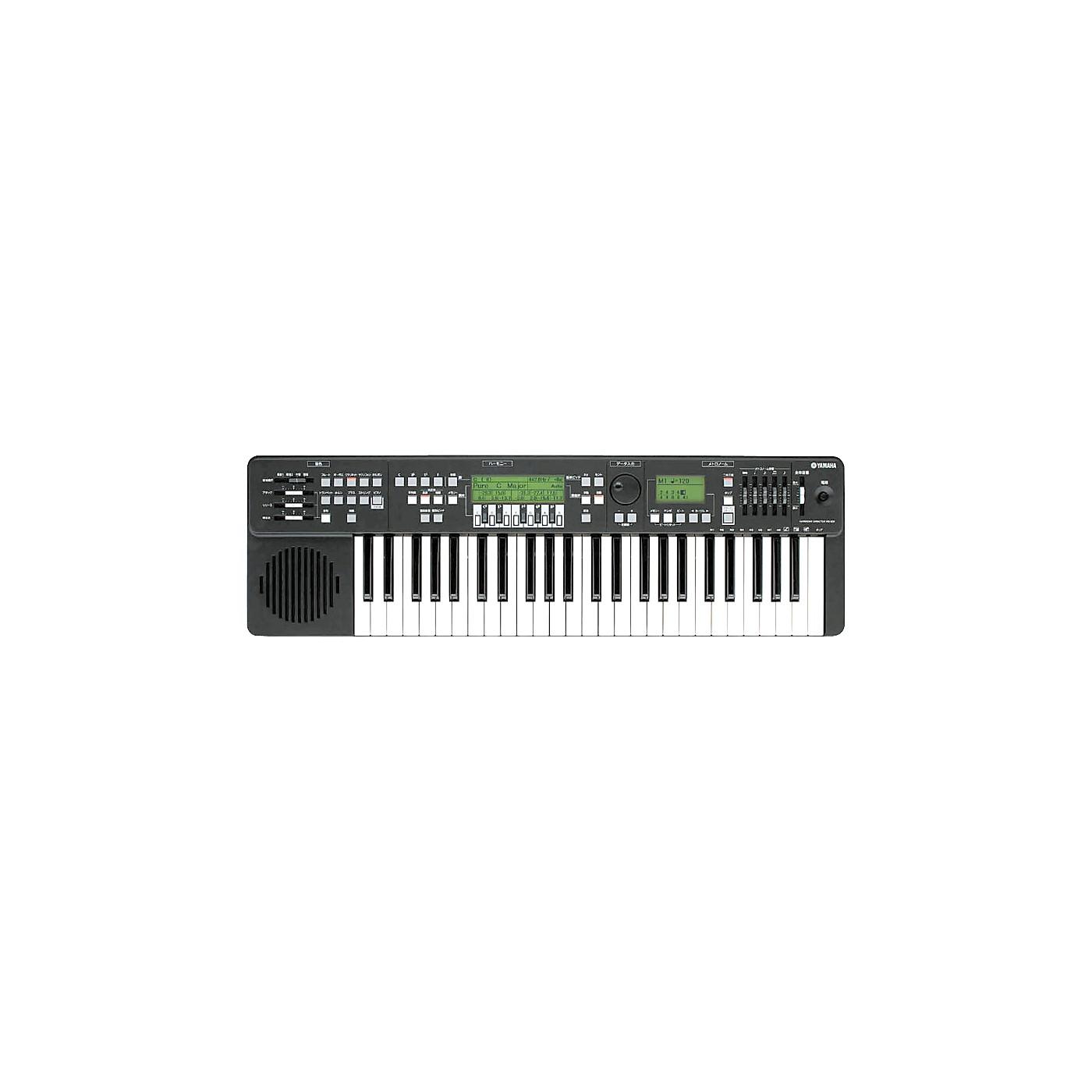Yamaha HD-200 Harmony Director - Instructional Keyboard thumbnail