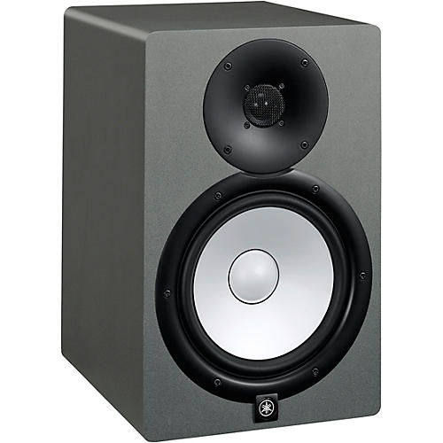 Yamaha HS5 G Powered Studio Monitor Slate Grey thumbnail